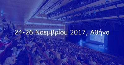 GrESPEN Congress 2017